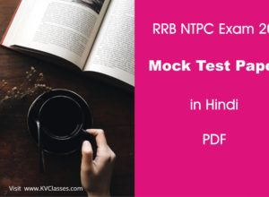 RRB NTPC MOCK TEST-02 SOLUTION