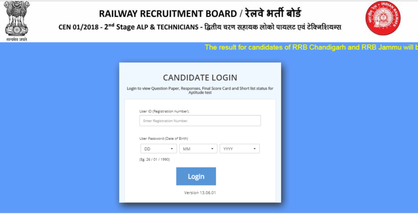 RRB ALP Tech Score Card