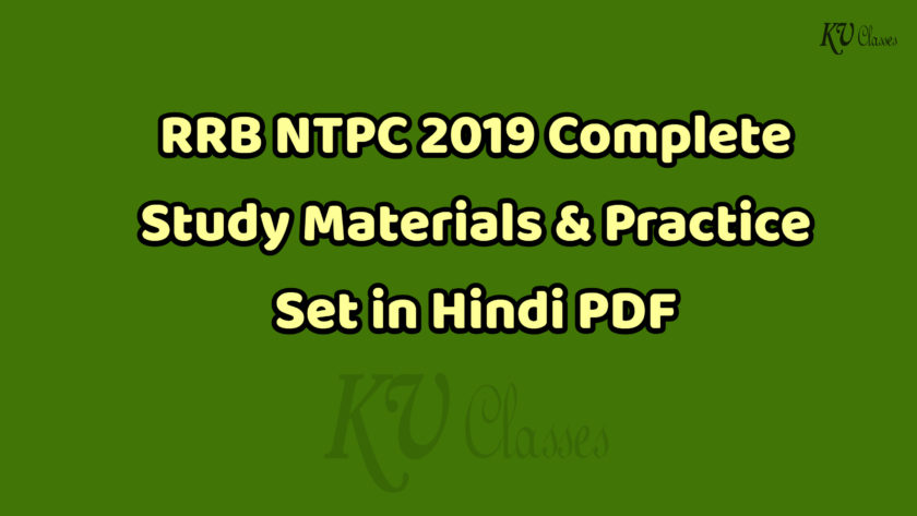 RRB NTPC 2019 Complete Study Materials & Practice Set in Hindi PDF Download