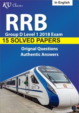 Railway Group D 2018 Exam Questions Paper in English | PDF Download