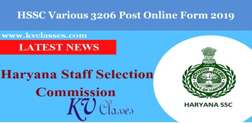 HSSC Various 3206 Post Online Form 2019
