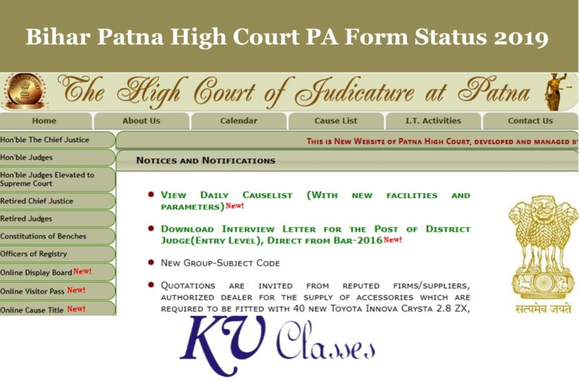 Bihar Patna High Court PA Form Status 2019