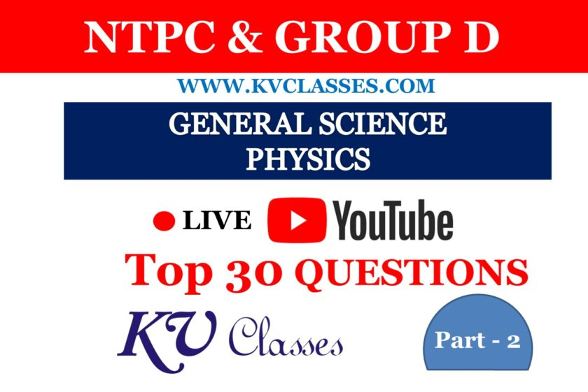 Physics Test 2 PDF at YouTube (Bilingual) || भौतिक विज्ञान Top 30 Questions