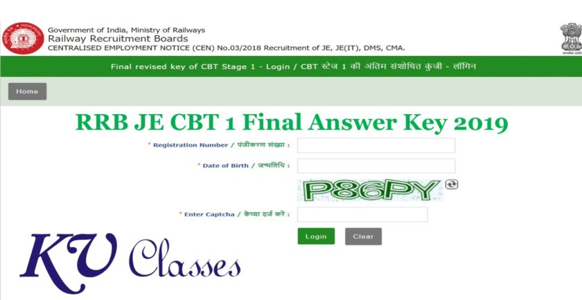 RRB JE CBT 1 Final Answer Key 2019 Out