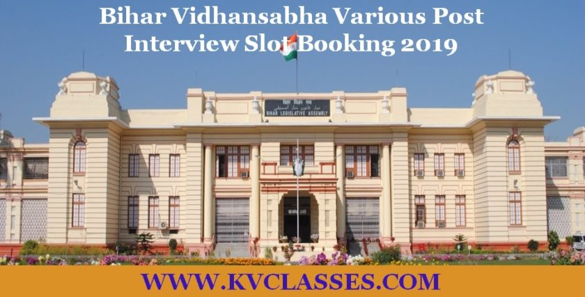 Bihar Vidhansabha Various Post Interview Slot Booking 2019