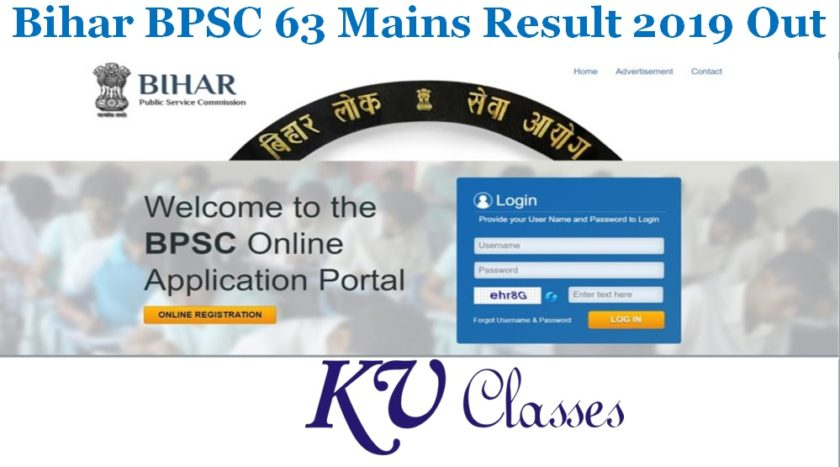 Bihar BPSC 63 Mains Result 2019 Out