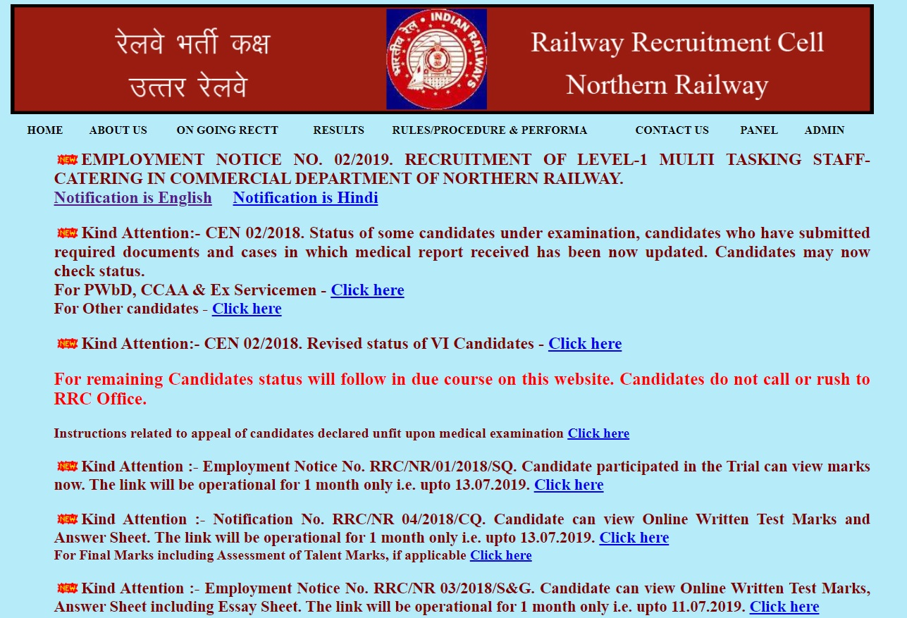 Railway RRC MTS Online Recruitment 2019