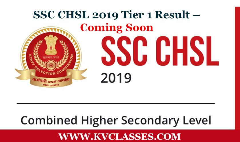 SSC CHSL 2019 Tier 1 Result – Coming Today New