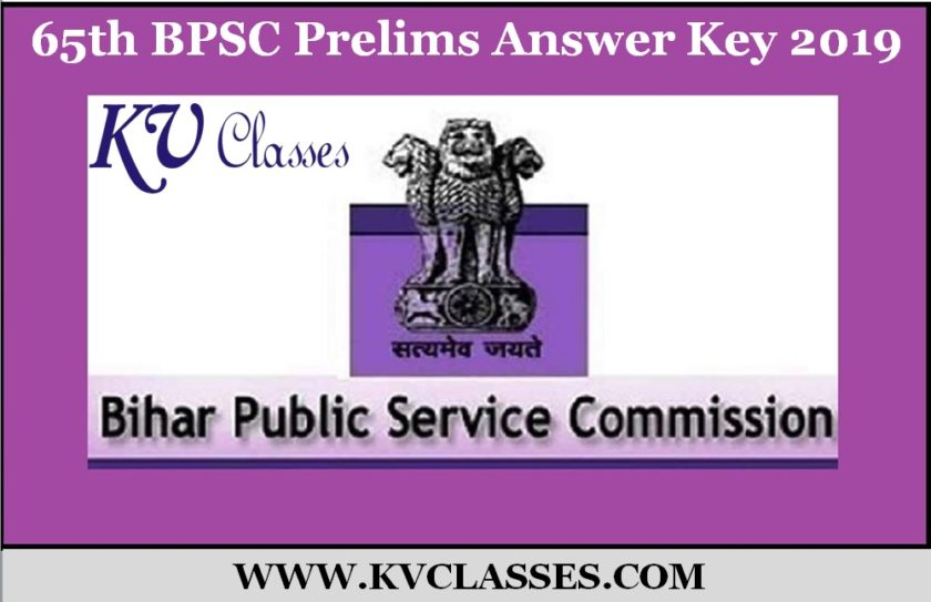 65th BPSC Prelims Answer Key 2019