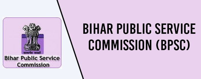 BPSC Bihar PCS 63 Final Result 2019