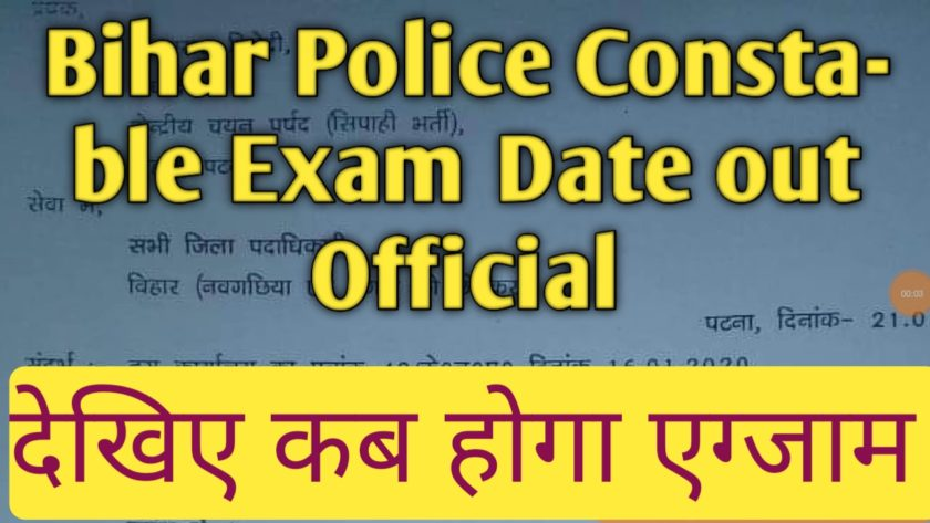 bihar police exam date out