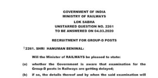 Piyush Goyal reply to Parliament Question Regarding RRB NTPC and RRC Group D Exam Recruitment