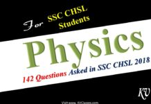 Physics Questions Asked in SSC CHSL 2018 Exam