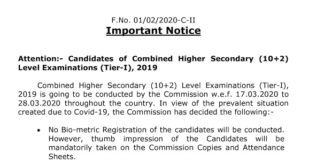 SSC Official Notice for SSC CHSL 2019 Exam regarding CORONA Virus