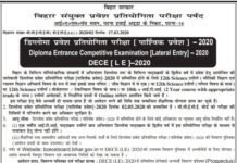 Bihar Polytechnic 2020 Application Form