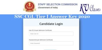 SSC CGL Tier I Answer Key 2020