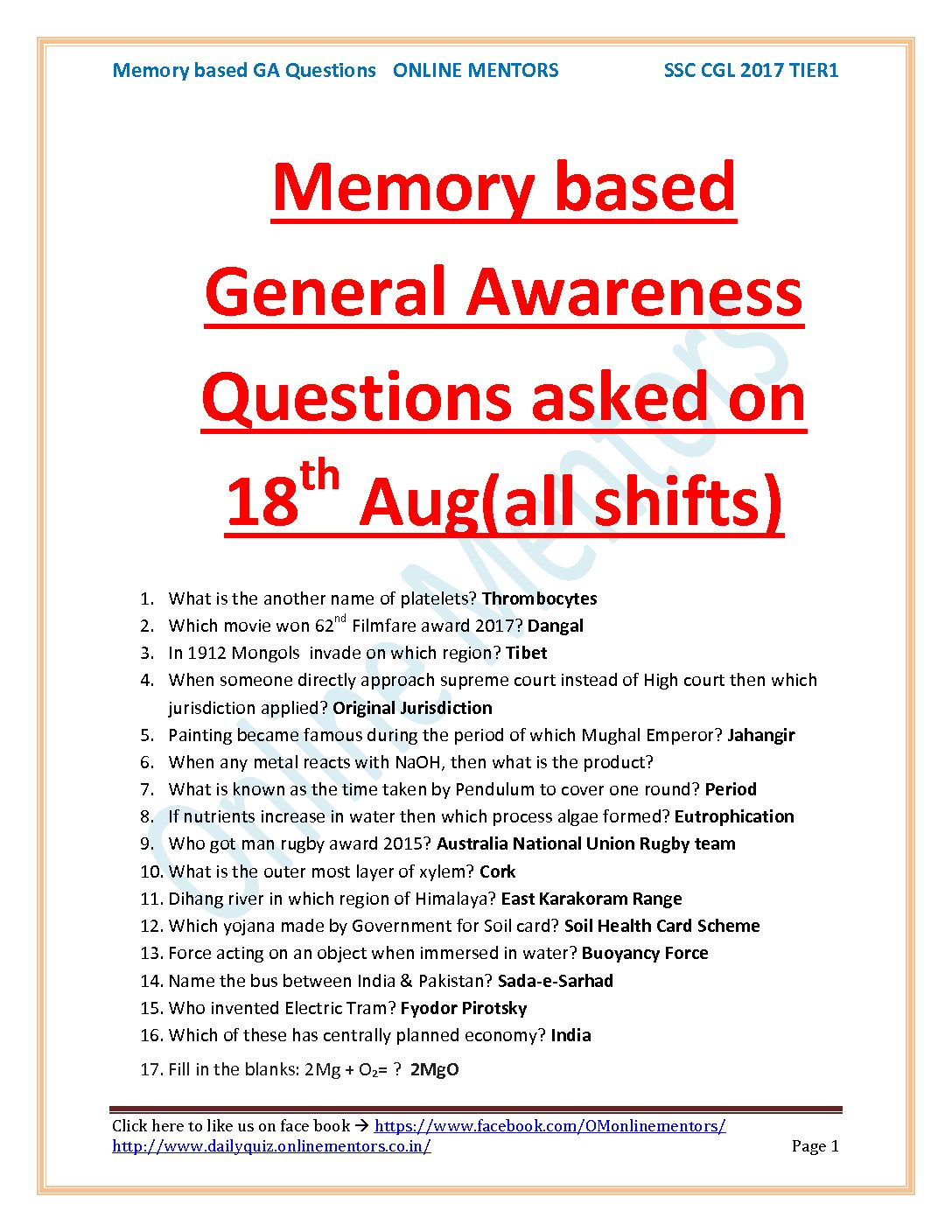 18 Aug all shift memory based GK questions asked in SSC CGL 2017