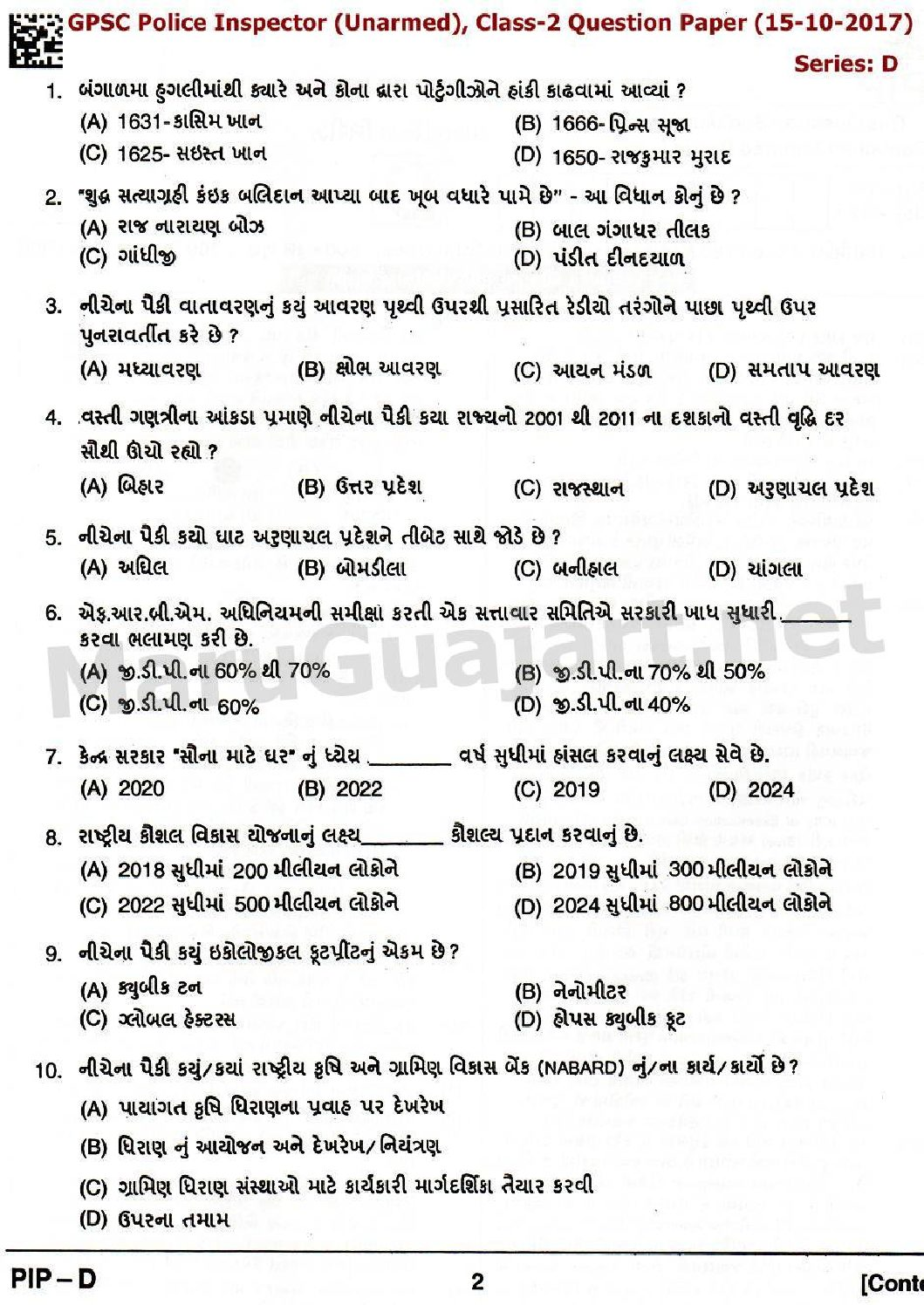 GPSC Police Inspector ( Unarmed ), Class -2 Question Paper (15-10-2017) Download