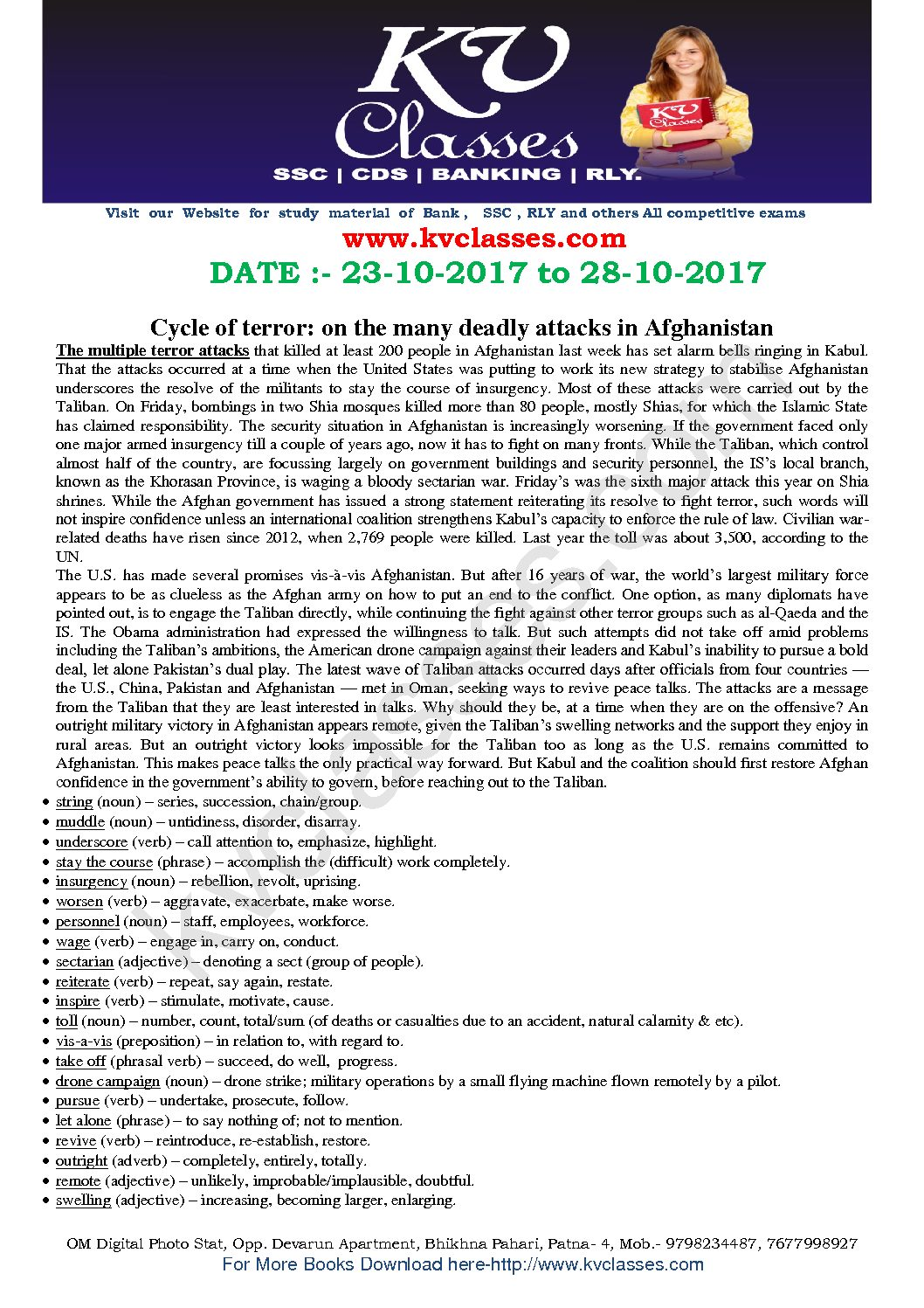 The HINDI Editorials Oct-23-to-Oct-28-2017 with Hindi Meaning PDF Download