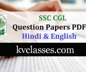 Previous Year Questions Asked SSC (Ancient History SSC CGL 2016)