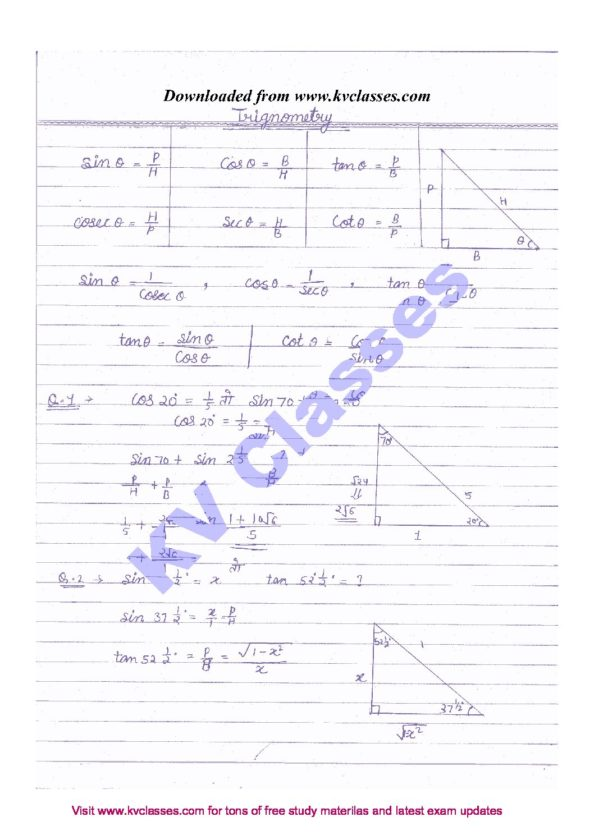 SSC Math Handwritten Notes in Hindi Days-4 PDF Download – KV