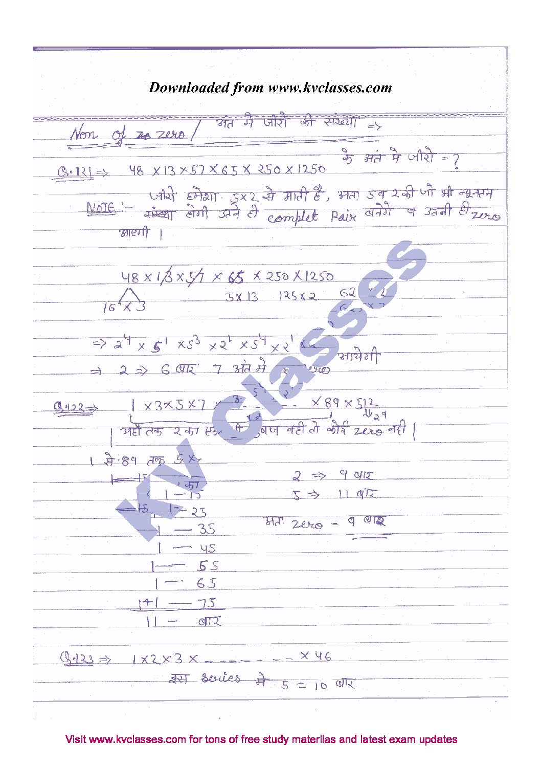 SSC Math Handwritten Notes in Hindi Days-4 PDF Download