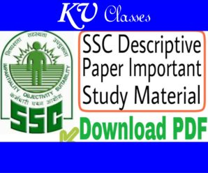 SSC Descriptive Paper Important Study Material [PDF DOWNLOAD]