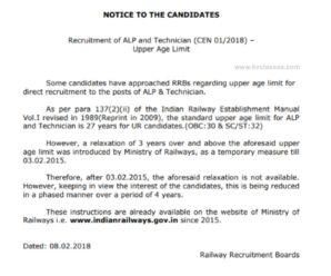 RRB Notice Regarding RRB ALP Technician Age Issue