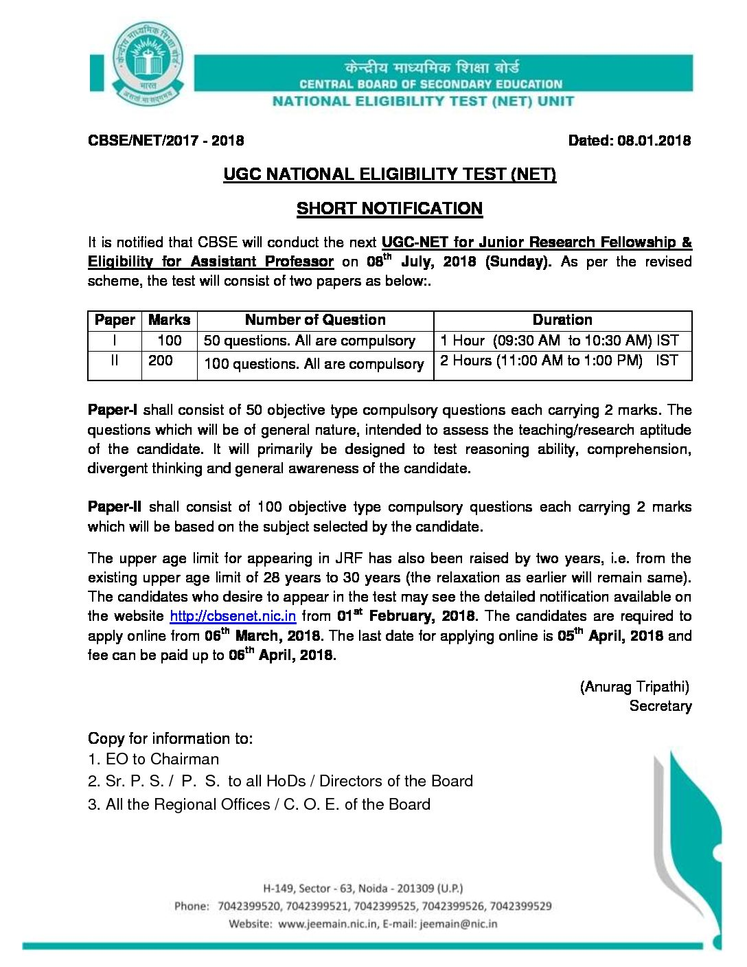 CBSE UCG NET JULY 2018: APPLY LINK ACTIVATED