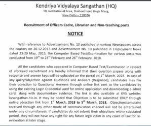 Notice for KVS Tentative Answer Key of Recruitment of Officer's Cadre, Librarian & Non-Teaching Posts