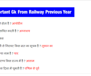 1000 Most Important Gk From Railway Previous Year