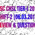 SSC CHSL Tier-I 2018 Exam Analysis & Questions[06.02.2018] : Day-03, Shift-02 [In Hindi & English]
