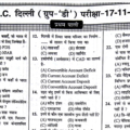 Railway Group-D: Previous Year Question Paper RRC Delhi Exam (17.11.2013)