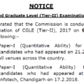 SSC CGLE TIER-II, 2017 : Important Notice Regarding Re-Exam(09.03.2018)