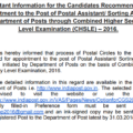 SSC CHSL 2016-17 : Appointment To The Posts Of Postal Assistant / Sorting Assistant