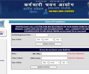 SSC CPO 2017: Medical Exam Admit Card Out (MPR-Region)  Download Now