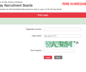 RRB Group D Application Status 2018, Check Here (All Regions)