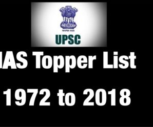 IAS Topper List 1972 to 2018 (UPSC Topper)
