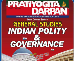 Pratiyogita Darpan General Studies Indian Polity & Governance Download PDF