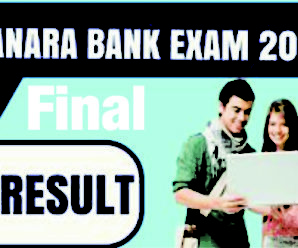 Canara Bank PO Final Result 2018 Out