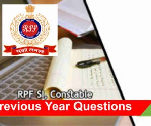 RPF Sub-Inspector Exam Solved Paper in Hindi PDF Download