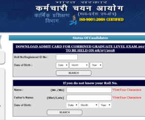 SSC CGL Tier III 2018: Admit Card Out Download Now