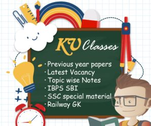 Railway Previous Year Decimal Notes With Details Solution