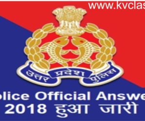 UP Police Constable Official Answer Key / Objection 2018