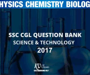 Previous Year General Science  (PHYSICS+ CHEMISTRY+ BIOLOGY ) Questions of SSC CGL 2017