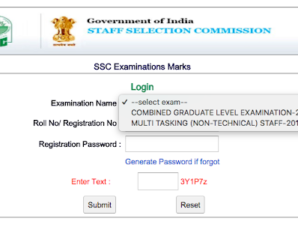 SSC CGL 2017 Tier-2 Marks Released, Check Here