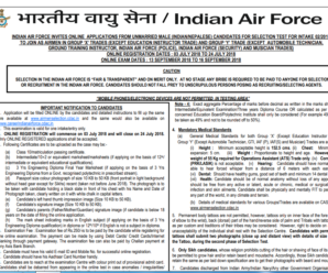 Indian Air Force Group X &Y Recruitment 2018: Online Form