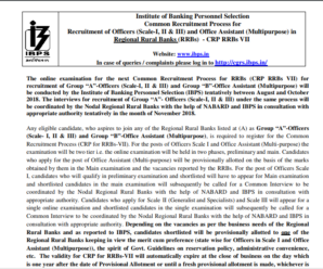 IBPS RRB- VII Notification Out: Check Official Notification
