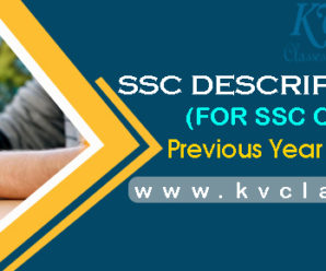SSC DESCRIPTIVE SPECIAL : PREVIOUS YEAR CHECKED COPY OF ASPIRANTS
