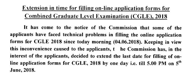 SSC CGL Online Application 2018 : Last Date Extended